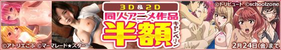 Anime2d3dCP.jpg