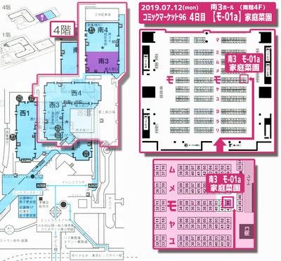 c96_map.jpg
