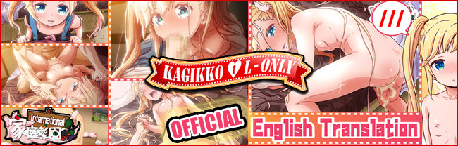 Kagikko L-only